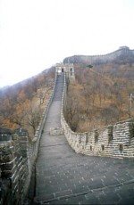 La Gran Muralla China - The Great Wall