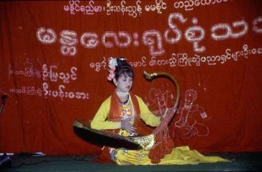 Marionetas Mandalay Marionettes