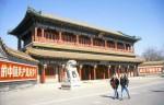 Duanmen, Forbidden City Beijing Pekin