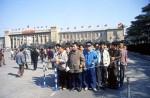 Beijing Pekin Tienanmen