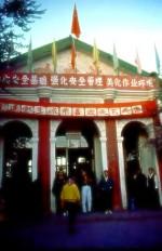 Train Station Turpan