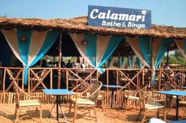 Calamari Beach