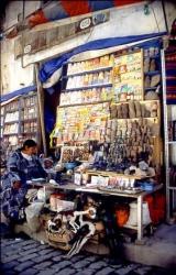 Mercado de las Brujas - Witch Market