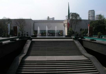 The National Museum of Anthropology, Mexico City, DF