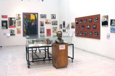 Trotsky Museum, Mexico City