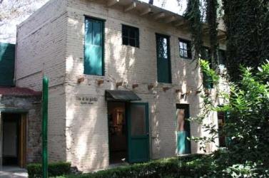 Trotsky Museum, Guards House, Mexico City, DF
