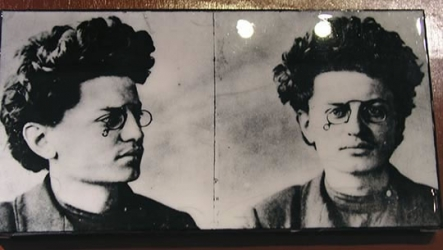 Young Trotsky picture