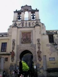 Puerta del Perdón Sevilla
